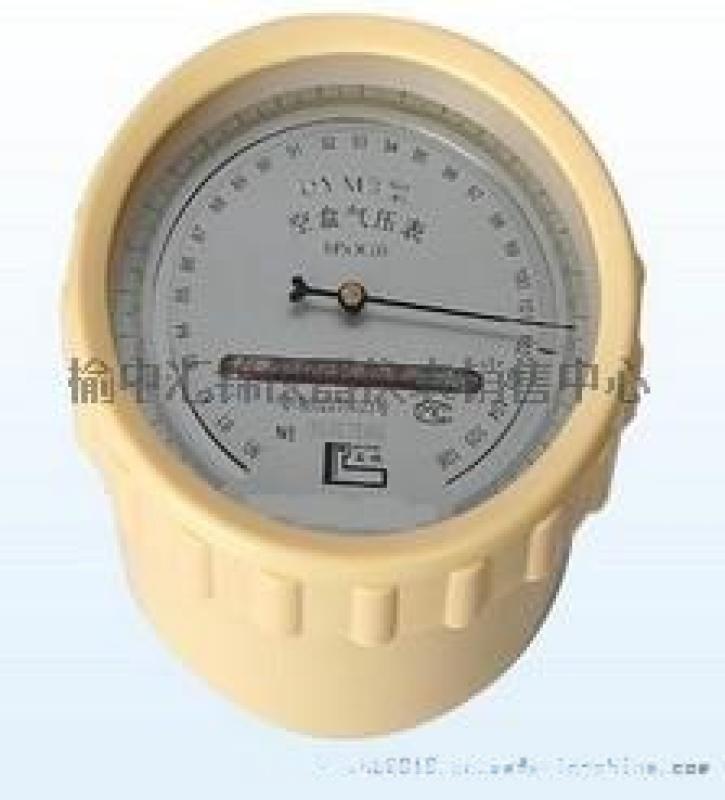西安DYM-3空盒气压表