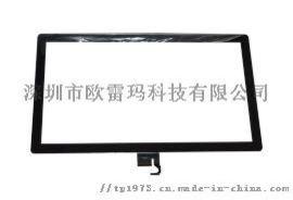 欧雷玛 10.1寸 二合一笔记本电脑触摸屏