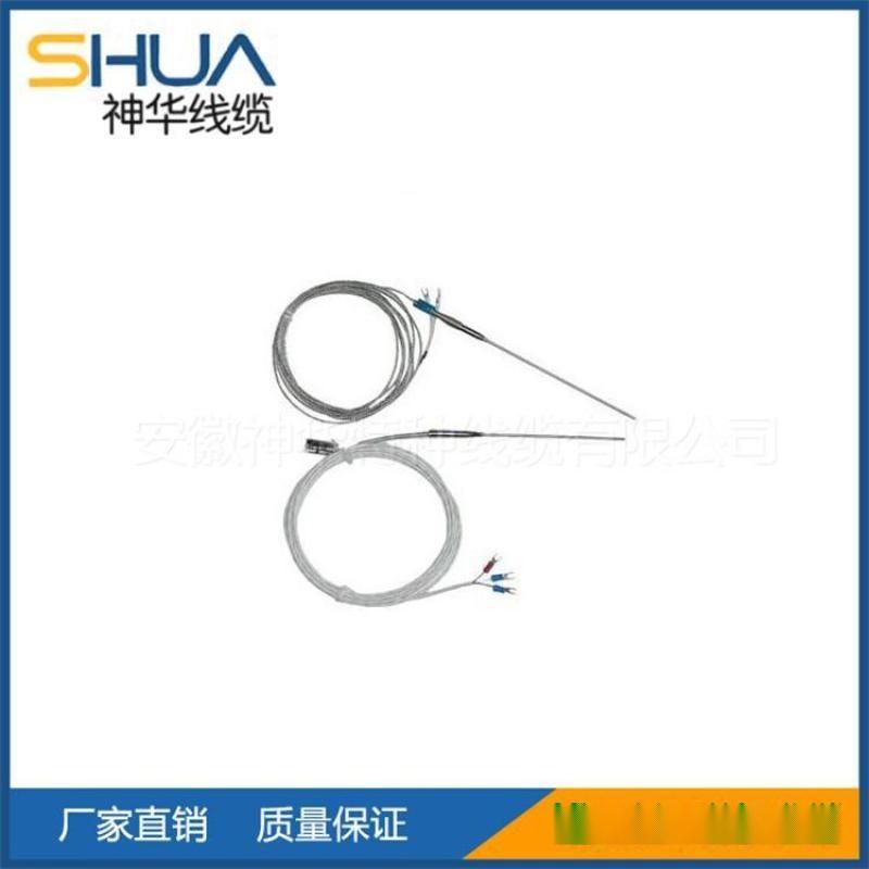 廠家直銷 補償導線式鎧裝熱電阻 高品質
