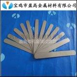 抗氧化性粉末燒結鈦板、孔隙率高微孔鈦濾板
