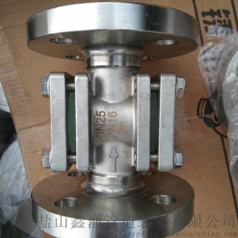 不鏽鋼管道視鏡 螺紋鏈接視鏡 葉輪水流指示器