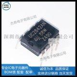 UC2842AN UC2842 全新进口非国产 液晶电源管理芯片IC 直插DIP8