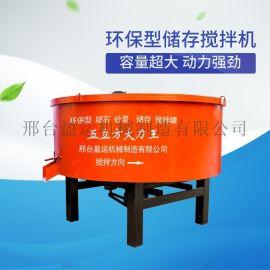 五立方立式平口搅拌机混凝土搅拌罐大容量砂浆储存罐