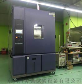 温湿度交变控制试验机