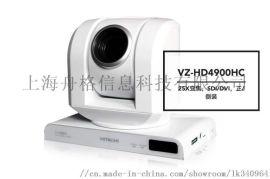 日立云台摄像机VZ-HD4900HC