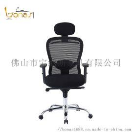 时尚高背网椅现代办公椅子员工椅电脑椅多功能学生椅