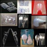球泡塑料包裝託殼led燈包裝