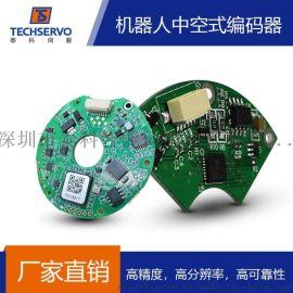 深圳泰科机器人关节模组  增量/绝对值编码器