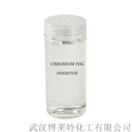 全氟己基乙基磺酸液體 CAS 27619-97-2