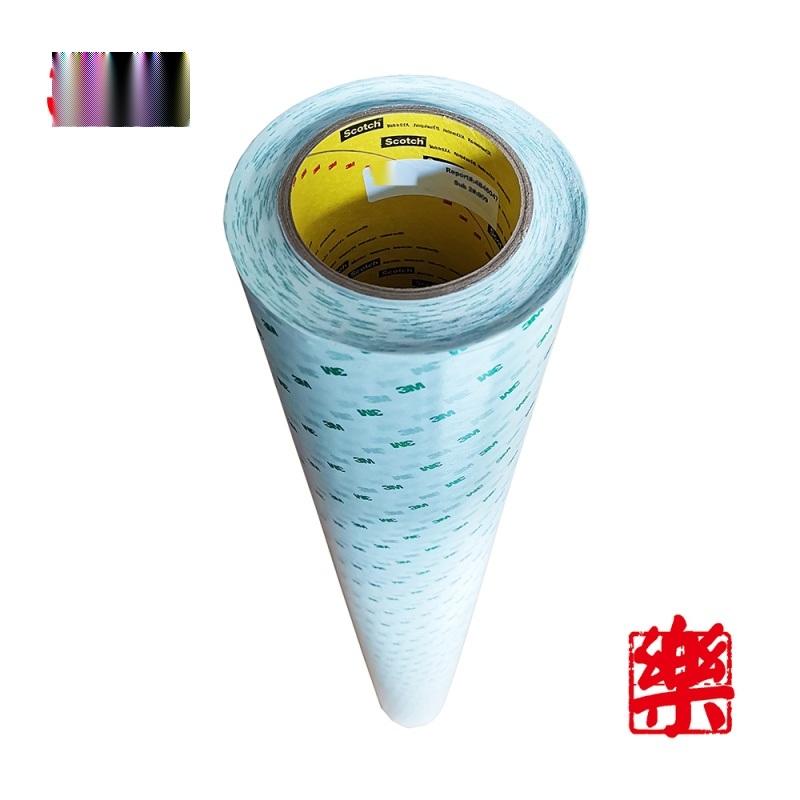 3M9461P0.025透明无基材超薄防水双面胶
