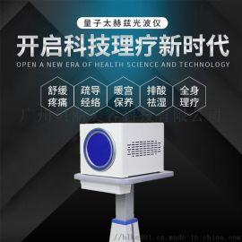 2.0薇赫慈细胞能量仪器养生仪器薇赫慈细胞能量仪器