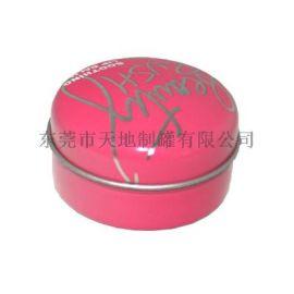 迷你小容量马口铁圆罐 香薰蜡烛罐 膏体小圆罐定制