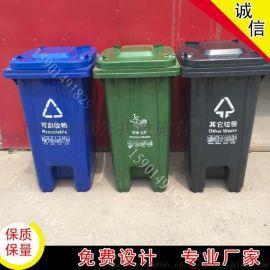 环卫垃圾桶 大号塑料垃圾桶 脚踏式垃圾桶