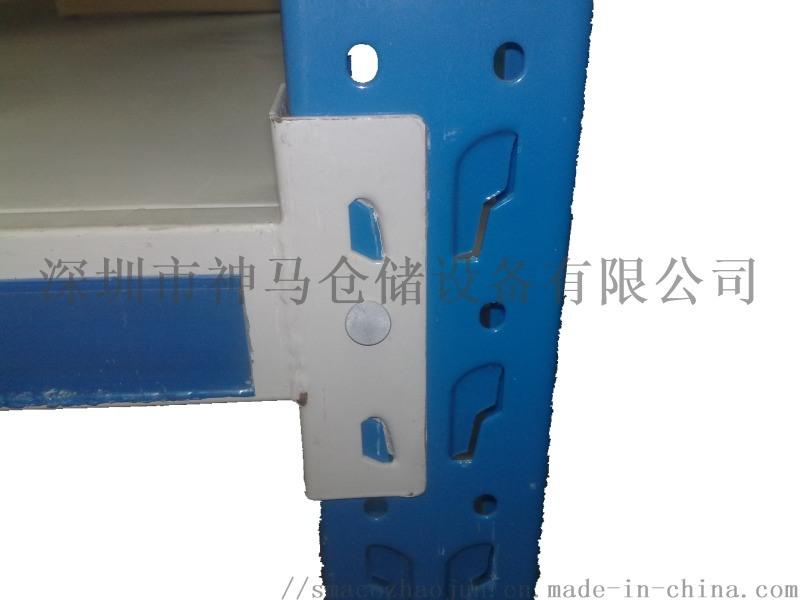深圳仓库货架,厂家设计生产,**