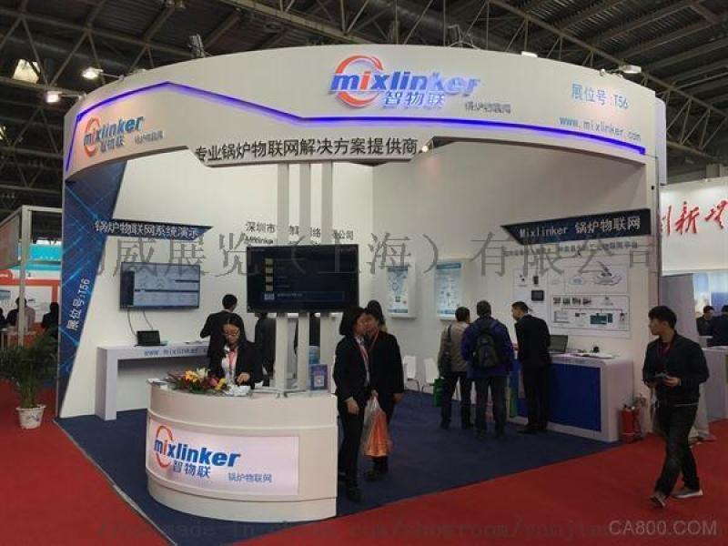 2020河北石家庄国际新型锅炉及配套设备展览会