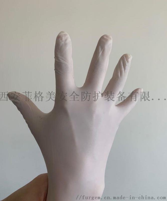 一次性非灭菌无粉白色乳胶手套大量现货