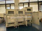 非標機定製15KVA變頻電源