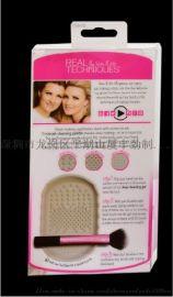 化妆品环保PET印刷胶盒 深圳PET印刷胶盒 高透明PET印刷胶盒