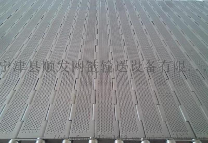廠家定做大節距耐用衝孔輸送鏈板不鏽鋼衝孔鏈板