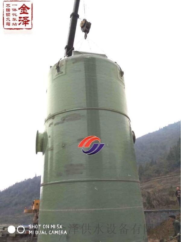 陝西一體化污水提升泵站金澤定製