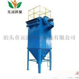 脉冲布袋除尘器 工业粉尘除尘器 木器加工除尘设备