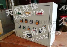 智能型通风方式信号控制箱厂家直销全国各地发货