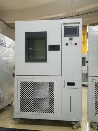 低温湿热试验箱 深圳湿热试验箱