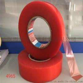 供应散料德莎4965透明双面胶任意定制分切