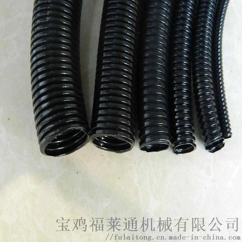 塑料波紋管穿線管AD18.5 PA尼龍軟管