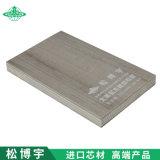 生态板材 无醛添加生态板办公柜板材 PET门板