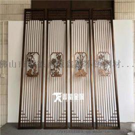 20厘铝板雕刻镂空梅兰竹菊屏风 中式仿古铜铝艺花格