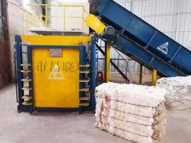 工业废料打包机 昌晓机械 **半自动液压打包机