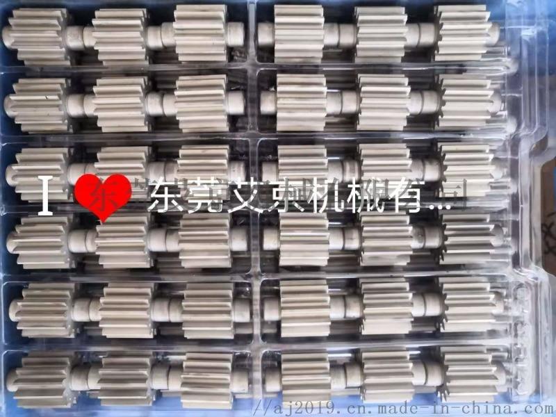 工業五金配件通用精密齒輪花鍵齒輪軸