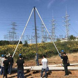 18米山地立杆独角拔杆 铝合金立杆机三角架立杆机