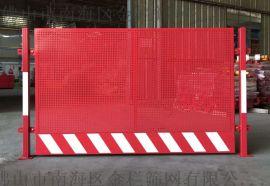 广东工地施工围栏/基坑现货/楼层防护门/塔吊防护栏