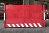 廣東工地施工圍欄/基坑現貨/樓層防護門/塔吊防護欄
