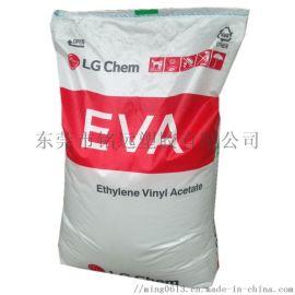 EVA 6200 香珠EVA透明材料 加香精EVA