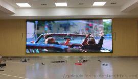 厂家直销广东全彩LED屏,室内全彩LED显示屏