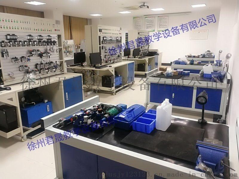 供应君晟JS-TY1型热销款透明液压传动实验台
