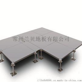 安徽兰贝厂家直销全钢架空活动OA网络地板