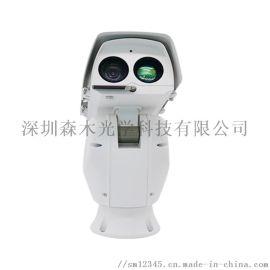 一体化轻型激光智能防抖云台摄像机