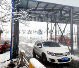 锦胜提供高压喷雾消毒通道设备