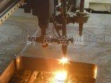 超厚纯铁来料加工异形板切割普板切割下料