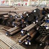 寶鋼12cr1movg高壓合金無縫鋼管 高壓鍋爐管