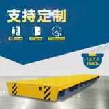 20吨钢材钢板无轨搬运平板车 轻小型运输电动转运车