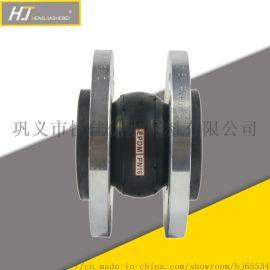 宜春市法兰盘双球橡胶软连接补偿器-专业制造
