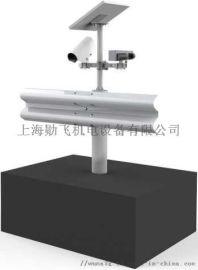 XF-VIFS110M型能见度感知单元智慧公路气象