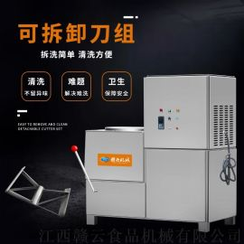 大型慢速制冷肉丸打浆机多少钱一台
