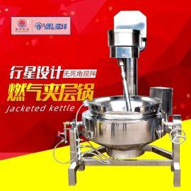 燃气行星式搅拌炒锅 加热搅拌夹层锅 月饼馅料炒料机