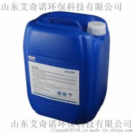 杀菌灭藻剂KS-370生产供应